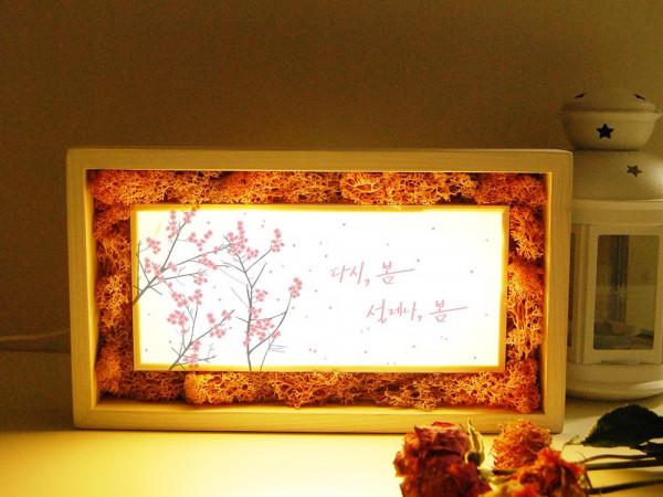Lightrium Frame_봄 (직사각)